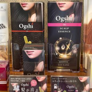 抜け毛予防、しませんか☆日本人のための「Ogshi」