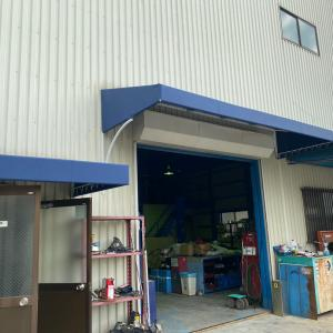 事務所倉庫のテント貼り替え工事完了!