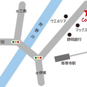 修善寺Cotori アクセス