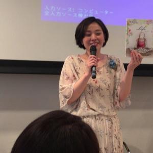 1月17日17時『LIFE~ライフ~原画展』スタート!
