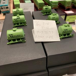 日本鉄道模型ショー2019 トピックその1