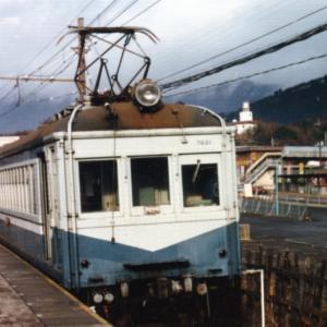 80年代 富士急7000系