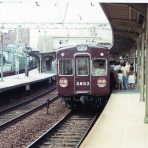 80年代 阪急2853