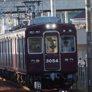 平成の画像 阪急3054