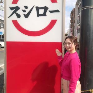 元SKE48加藤るみ、明日(3月5日)放送の『ヒルナンデス!』に出演!