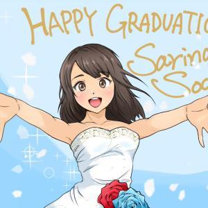 惣田紗莉渚「SKE48が大好き!楽しかったー!って思って卒業できる私は幸せ者です」