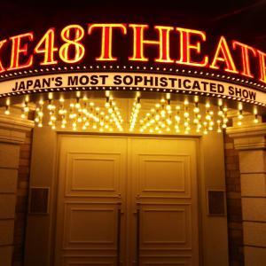 【ゼスト】将来的に劇場移転とかあるのかな…【栄】