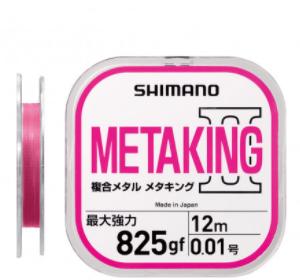 シマノさんから新しい複合金属