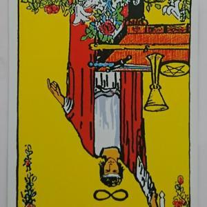 【今日のカード】2020年2月4日
