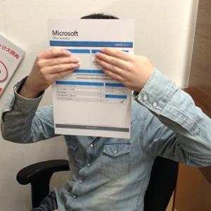 【MOS合格体験記】パソコンスキルを資格で証明!