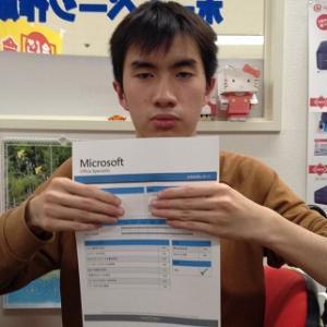 【MOS合格体験記】パソコン資格を取得!