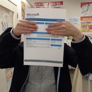 【MOS合格者紹介】就職・転職に向けて資格取得!