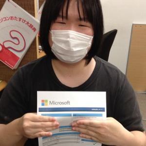 【MOS合格体験記】合格率97.3%のパソコン教室で資格取得!