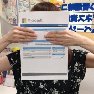 【MOS合格体験記】転職に役立つ資格取得は北見市で!