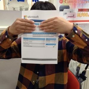 【MOS合格体験記】パソコン資格を取得するなら北見市の教室で!