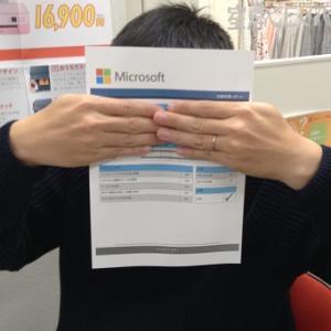 【MOS】合格率97.3%の北見市パソコン教室【合格体験記】