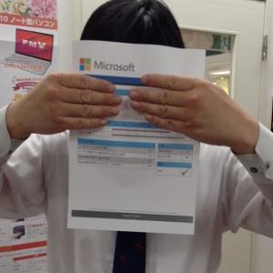 北見市のパソコン教室で学べる資格はMOSがおすすめ!