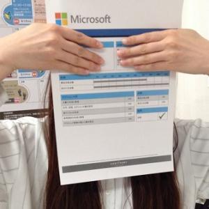 パソコンで就職・転職に役立つ資格を取得しよう!