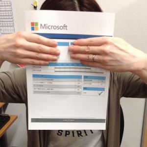 パソコン資格は北見市のパソコン教室でMOSを取得しよう!