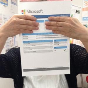 パソコン資格を取得するならMOSが就職・転職に有利!