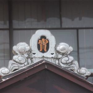 栃木県那須塩原市黒磯遊郭跡地を歩く