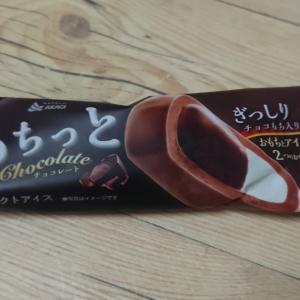 もちっとチョコレート (赤城乳業)