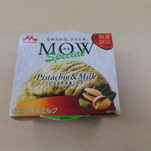モウスペシャル ピスタチオ&ミルク (森永乳業)