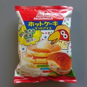 ホットケーキサンドアイス (森永製菓)
