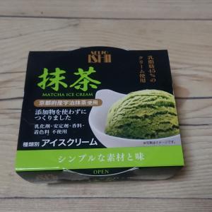 成城石井抹茶アイスクリーム  (森永乳業)
