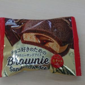 チョコ好きのためのブラウニーサンドアイス   (森永製菓)
