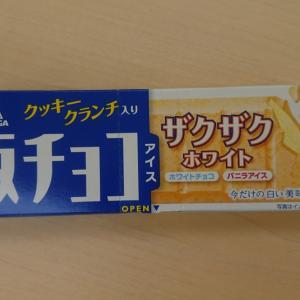 クッキークランチ入り板チョコアイスザクザクホワイト  (森永製菓)