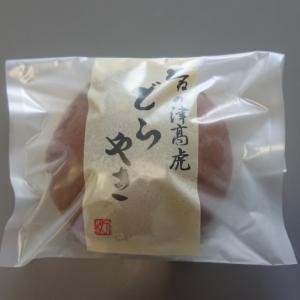 とね菓子館  とねの津高虎どらやき  (三重県津市)