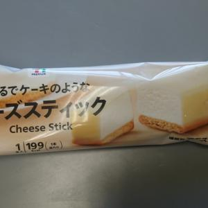 セブン&アイプレミアム まるでケーキのようなチーズスティック  (森永製菓)