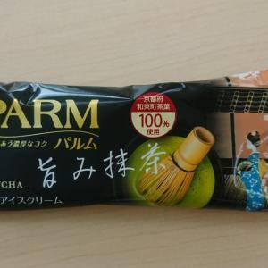 パルム旨み抹茶  (森永乳業)