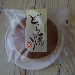 清観堂  どらやき  (三重県津市)