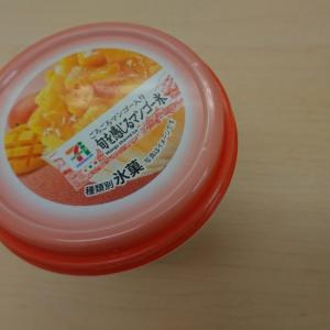 セブン&アイプレミアムごろごろマンゴー入り旬を感じるマンゴー氷  (セリア・ロイル)