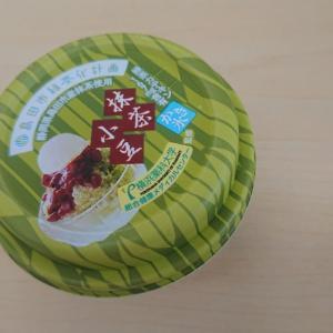 島田市緑茶化計画  抹茶小豆かき氷  (京極製氷)