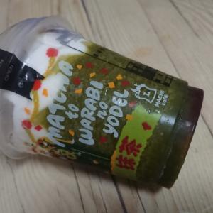 ローソン マチカフェフローズンパーティー抹茶(フタバ食品)