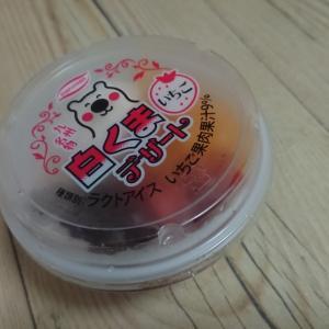 白くまデザート  いちご  (丸永製菓)
