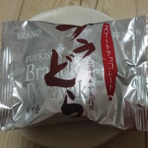 風季舎  ブラどら  ブランデーどら焼きスイートチョコレート  (広島県)