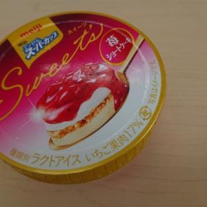 エッセルスーパーカップスイーツ  苺ショートケーキ (明治)