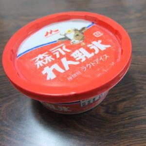 森永れん乳氷  (森永乳業)