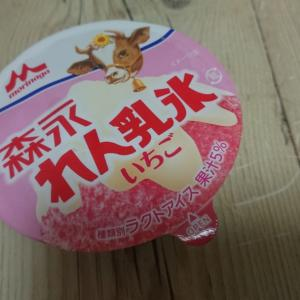 森永れん乳氷いちご  (森永乳業)