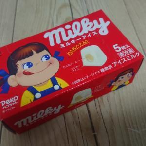 ミルキーアイスれん乳ソース入り (不二家)
