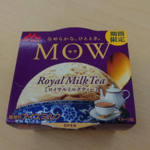 モウロイヤルミルクティー (森永乳業)
