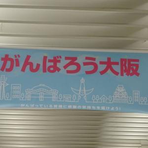 愛のむきだし下巻/DVD2→mandai/いわいどり