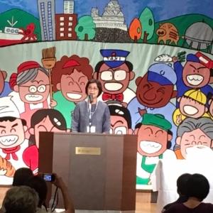 コミュニティユニオン全国交流集会が姫路で