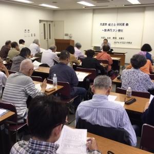 神戸で初めての関生弾圧反対集会