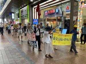 木曜行動と、五輪反対デモ