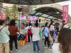 昨日、JR尼崎で山本太郎街頭記者会見